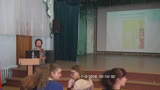 """Открытая лекция """"Как создать деятельностный урок"""" Т. Меркуловой"""