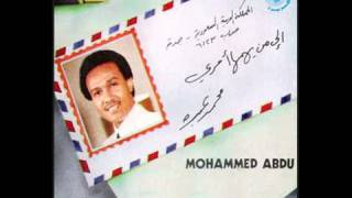 محمد عبده  -  رسالة  - ( إلى من يهمها امري ) النسخة الاصلية