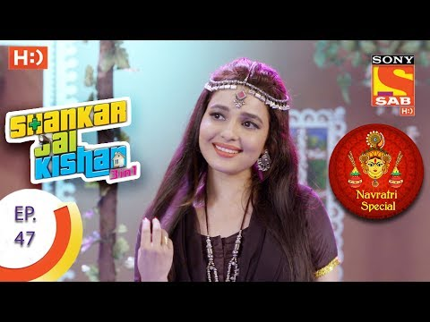 Shankar Jai Kishan 3 in 1 - शंकर जय किशन 3 in 1 - Navratri Special - Ep 47 - 11th October, 2017