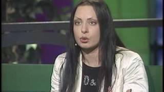 Селена Вамп - Физиогномика