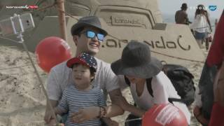 SsangYong Adventure Basecamp 현장속으로!
