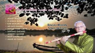 Unforgettable songs on Flute - Bengali Modern Songs on Flute by Robi Ray