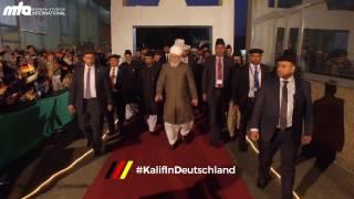 Deutschland Tour 2017: Der Kalif des Islam ist in Deutschland angekommen #KalifDesIslam