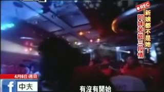 2014.04.06紀錄台灣/為愛不顧一切 阿妹大談姐弟戀