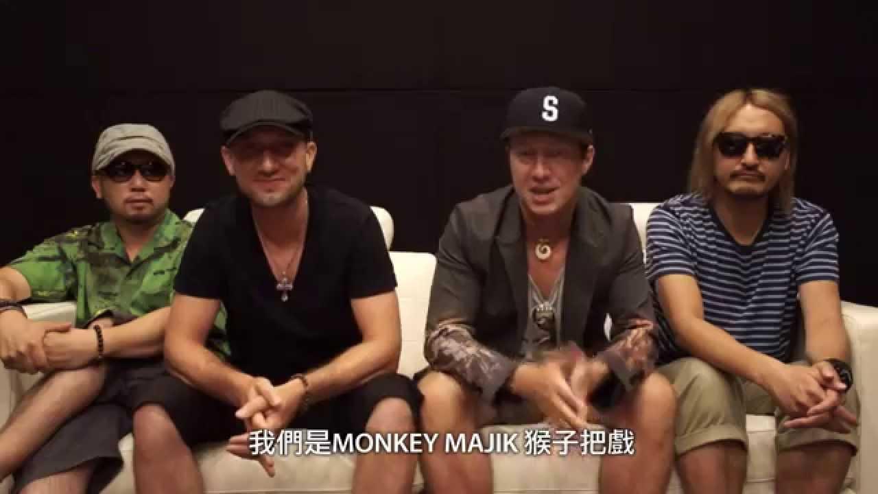 猴子把戲「MONKEY MAJIK LIVE IN TAIWAN 2014」問候ID-1 - YouTube
