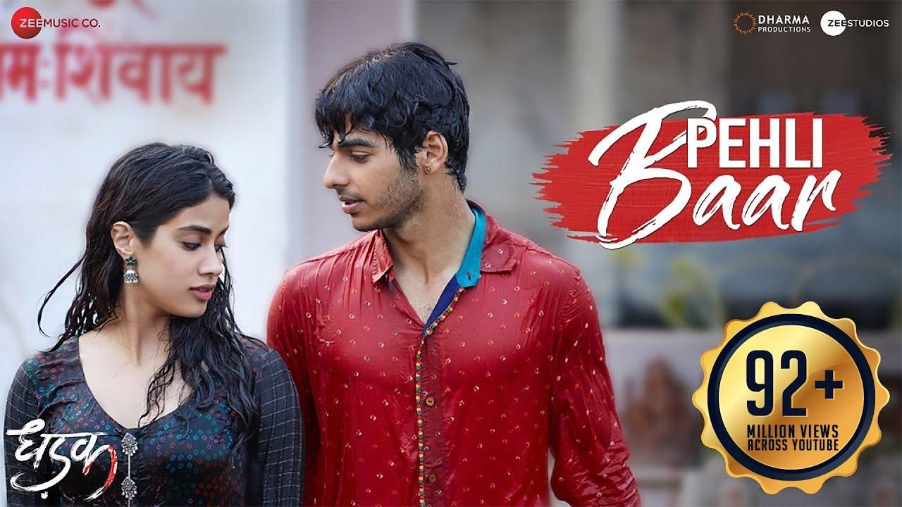 Download Pehli Baar | Dhadak | Ishaan & Janhvi | Ajay Gogavale | Ajay-Atul | Amitabh Bhattacharya
