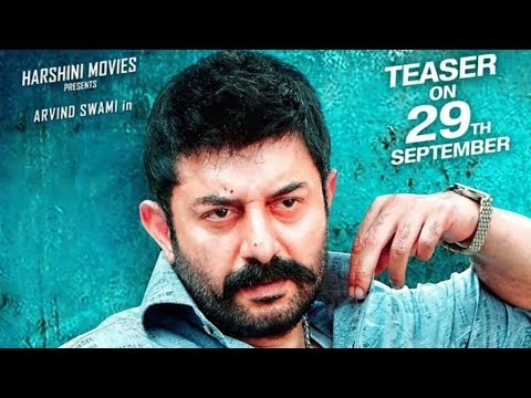 Bhaskar Oru Rascal Official Teaser on |...