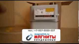 Elster BK G4T как остановить газовый счётчик  магнит(Счетчик Elster BK G4T + магнит в комплекте www.magnet34.ru., 2014-01-24T20:00:06.000Z)