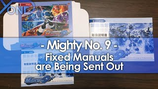 Fixed Mighty No. 9 Manuals are Being Sent Out