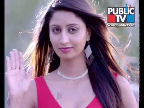 Apple Cake Kannada Movie Audio Released Youtube
