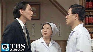 ある日、幸楽に不動産屋が訪れる。久子(沢田雅美)の夫からの依頼を受け、幸...