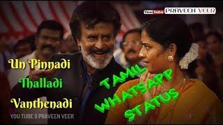 Whatsapp Status Video Tamil    Vadi En Thanga Sela    Kaala