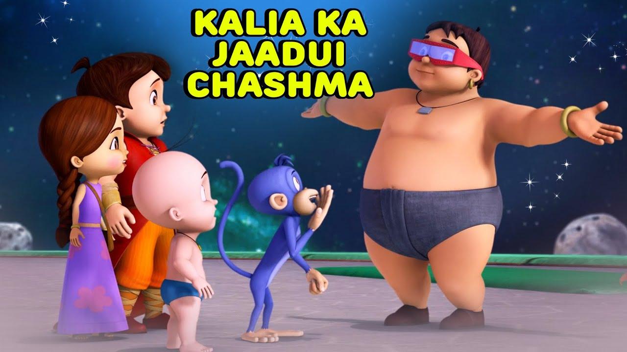Super Bheem - Kalia ka Jaadui Chasma