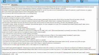 Алгоритм написания статьи часть 1