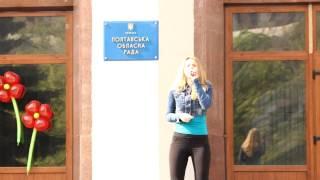 Богдана Половко - А ти просто кохай