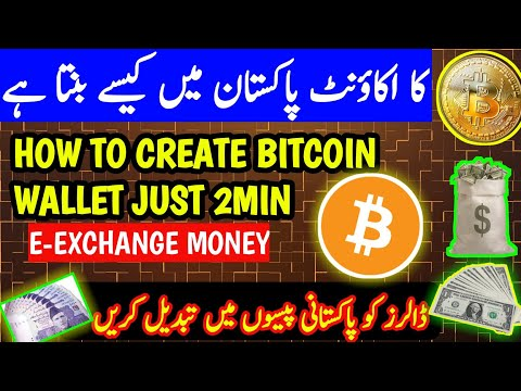 How To Create Bitcoin Account | Best Free Bitcoin Wallet | In Urdu & Hindi