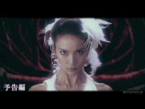 【予告映像】劇場版『媚空-ビクウ-』本予告 90秒編(主演:秋元才加)/GARO PROJECT #88