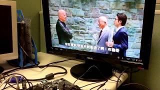 Ics video test with audio