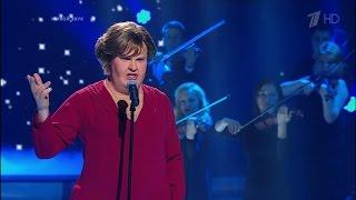 Евгений Дятлов. Susan Boyle – «Wild Hors...