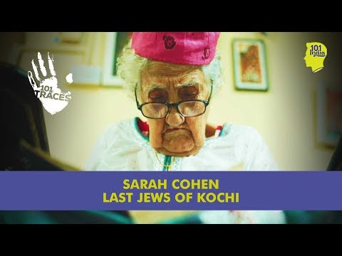 Sarah Aunty's Embroidery Shop: The Last Jews Of Kochi | Unique Stories From India