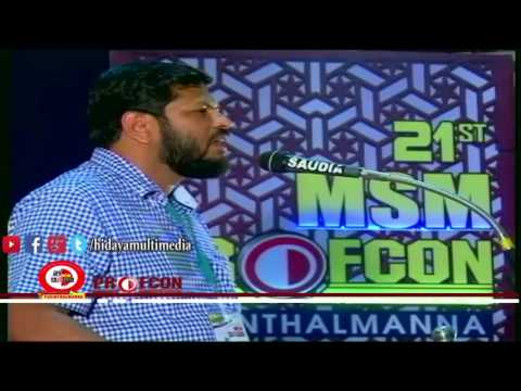 MSM Profcon 2017 | Islamic World: Challenges and Solutions | Dr A I Majeed Swalahi