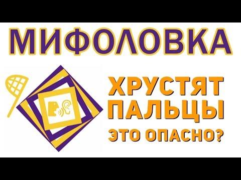 Магазин завода Кинезис. Купить тренажер Бубновского МТБ