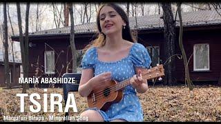 Megrelce Şarkı - TSİRA - Maria Abashidze