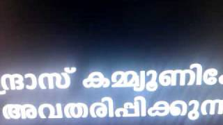 Ammakkili Serial Title Song
