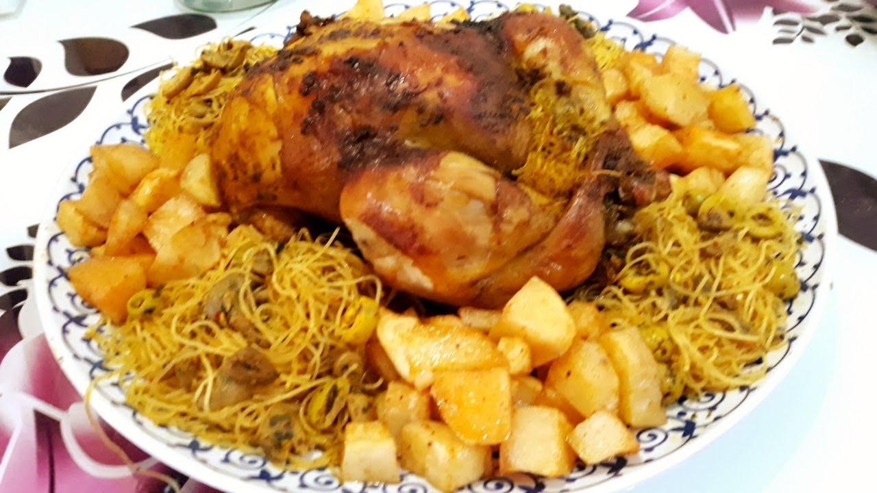 مليتي من اللحم ؟ دجاج بالشعرية الصينية في الفرن طبق صيفي بمتياز لذيذ كيعجب الصغير والكبير