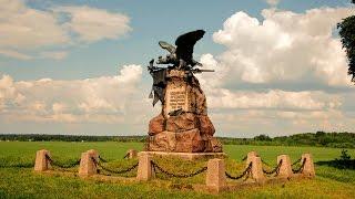 Отечественная война 1812 г. (от начала до Бородинской битвы).