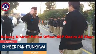 New Dabang District Police Officer, SSP Qasim Ali Khan, On The Occasion Of Taking Charge In Nowshera