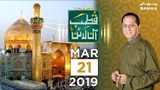 Videos: Tajuddin Muhammad Badruddin - WikiVisually
