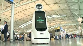 Robotic helper AIRSTAR unveiled at Incheon airport