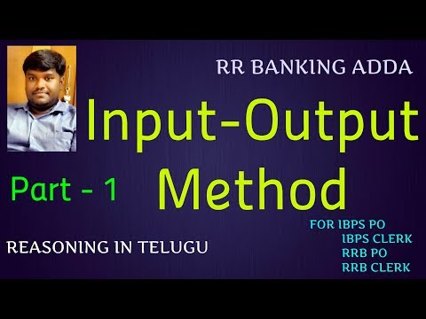 Input Output Methods in Telugu || Part 1 || Reasoning