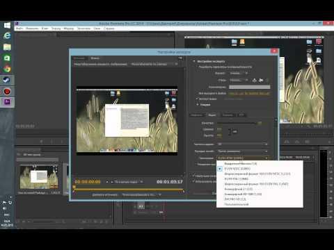 Как создавать GIF анимацию из видео (на adobe Premiere Pro).