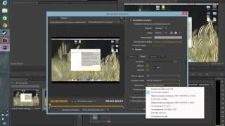 Как создавать GIF анимацию из видео (на adobe Premiere Pro).(Краткое руководство на пять минут о том как сделать гифки., 2015-05-15T13:06:42.000Z)