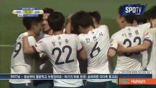 2016 K리그 챌린지 9R 강원FC vs 대전시티즌 하이라이트