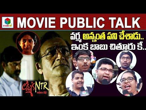 Laxmis NTR Public Talk | Ram Gopal Varma | NTR True Story | Public Response For RGV's NTR Biopic