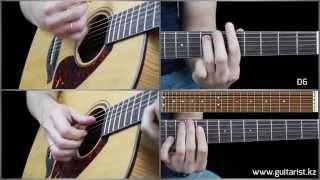 Gorillaz -  Feel good guitar lesson (Уроки игры на гитаре Guitarist.kz)