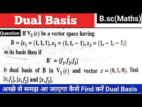 """How To Find """"Dual Basis"""" Of A Basis In Hindi @MATHSLOGY"""