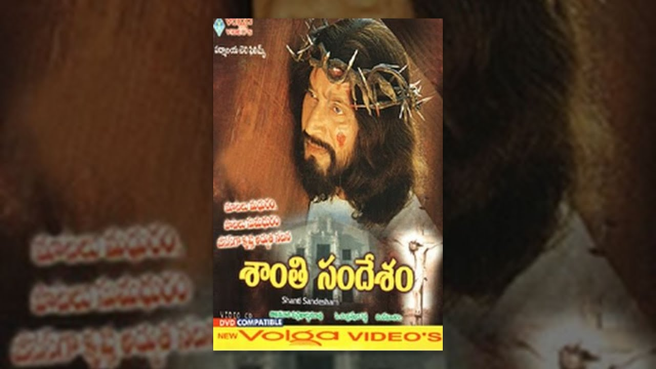 Full length Santhi Sandesam Telugu movie