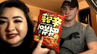 Asian Snack Taste Test #1