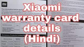 Xiaomi redmi warranty card details in HINDI