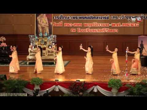 การแสดงหลังพิธีเปิดประวัติศาสตร์เพชรยอดมงกุฎครั้งที่ 8 วันที่ 21 พ ย  2558