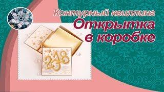 видео Новогодняя открытка квиллинг
