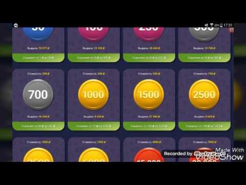 opțiuni binare qiwi câștigați bani pe Internet fără investiții de pe un laptop