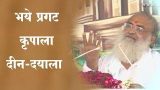 Bhaye Pragat Kripala Deen Dayala | Shri Ramji Stuti