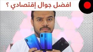 نظرة مفصلة على سلسلة هواتف نوفا من هواوي Huawei Nova .. وايهم الانسب لك ؟