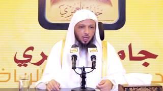 سيرة سعيد بن زيد   الشيخ سعد العتيق