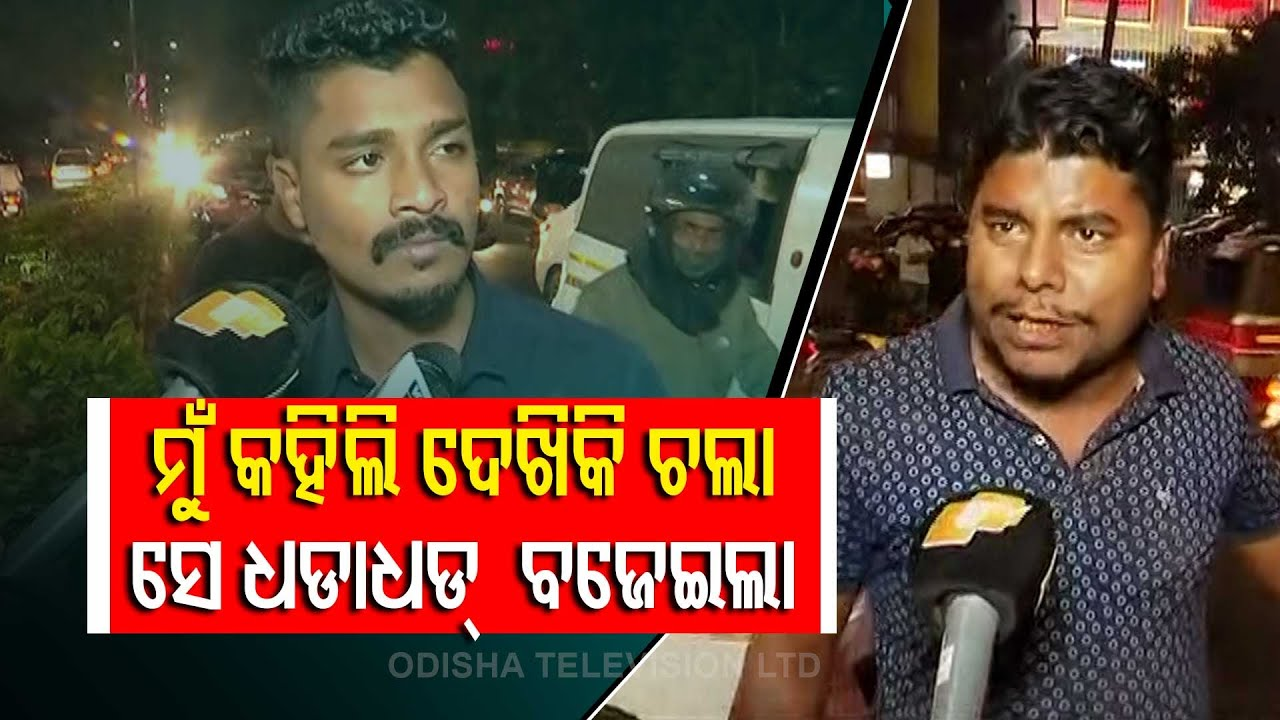 Download Man Thrashed By Drunkard On Busy Bhubaneswar Street